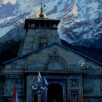 Kedarnath Temple Tour Packages
